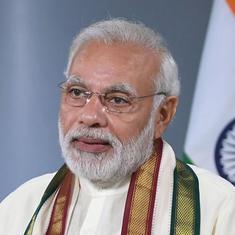 इस साल का 'सियोल शांति पुरस्कार' प्रधानमंत्री नरेंद्र मोदी को मिलेगा