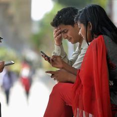 'छह साल में डेटा 95 फीसदी सस्ता हुआ, 2023 तक इंटरनेट इस्तेमाल करने वाले 40 फीसदी तक बढ़ जाएंगे'