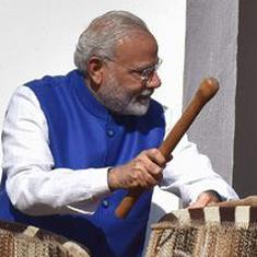 आज प्रधानमंत्री को विदेश यात्रा पर गये हुए पूरे पांच महीने हो गए हैं