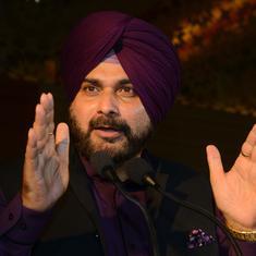 कांग्रेस ने नवजोत सिंह सिद्धू को नसीहत दी, कहा - कैप्टन अमरिंदर सिंह ही उनके 'कप्तान' हैं