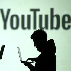 तकनीकी गड़बड़ियों के चलते दुनिया भर में यूट्यूब कुछ घंटों के लिए बंद रहा