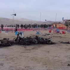 अफगानिस्तान : 24 घंटे के अंदर हुए दो बम धमाकों में 18 की मौत, कई घायल