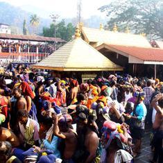 सबरीमला मंदिर में महिलाओं के प्रवेश से संबंधित अपने फैसले पर सुप्रीम कोर्ट फिर विचार करेगा