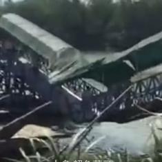 वीडियो : चीन में पुल टूटने की वह घटना जो वहां मौजूद लोगों की प्रतिक्रिया के चलते बड़ी खबर बन गई!