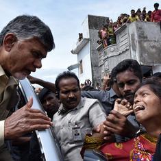 'तितली' से बुरी तरह प्रभावित आंध्र प्रदेश ने केंद्र से 1,200 करोड़ रुपये की मदद मांगी